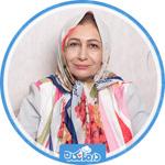 دکتر خانم دکتر مریم خاکپور