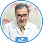 دکتر آقای دکتر محمد اجل لوییان